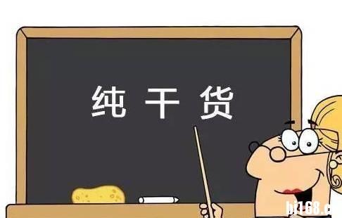 2019 年中国大数据 BI(商业智能)行业预测报告(附下载)